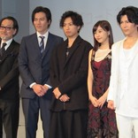カバーガール大賞初代グラドル佐野ひなこさんに聞く!出演ドラマ『コードネームミラージュ』