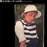 仁科亜季子、「お嫁さんにしたい女性No.1」時代の懐かしい写真を公開