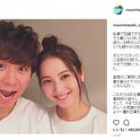 「ファンの皆様へ」佐々木希さんがインスタで結婚報告 渡部建さんとのツーショット写真も!