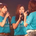 "AKB48チームB 3期生10周年記念公演に渡辺麻友ら ""じゃんけん女王""田名部生来は卒業発表"