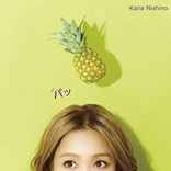 西野カナ30thシングル「MATCH」CMソングに決定