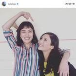 板谷由夏、菜々緒とツーショット披露「エリカといい、ファーストクラス度高い」