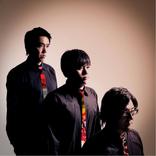 tres-men、「夏のめぐり逢い feat.奇妙礼太郎」のMVがYouTubeにて公開