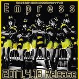 蜂蜜★皇帝 4thシングル「Empress」がオリコンデイリーランキングで4位を達成!