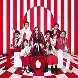 米米CLUB ドラマ主題歌&挿入歌の2曲を配信リリース