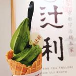 和×洋のコラボグルメがどっさり! 『GINZA SIX』4月20日オープン