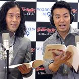渡辺直美がピース・綾部の壮行会の様子を動画で公開 「ちょっとウルッ」