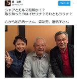 「シャアとガルマ和解か!?」 森功至さんの『Twitter』に池田秀一さん・潘恵子さんとの画像
