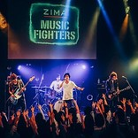 "I Don't Like Mondays.×DJ REN【ZIMA MUSIC FIGHTERS】日曜日の夜にもたらされた""酔い""と""余韻"""