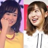 指原莉乃、大原櫻子と『今くら』で共演 可愛さに「震えた。ファンになった」