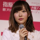 指原莉乃、大原櫻子の可愛さに「余分なものが顔にない」