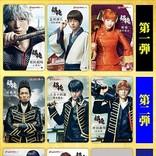 実写版『銀魂』、銀時ら全9種類のキャラクタービジュアル「ムビチケ」発売
