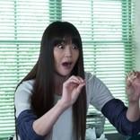 """『櫻子さん』観月ありさ、目を見開いた興奮顔から至福の笑みまで""""顔芸""""写真一挙公開"""