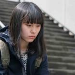映画初オーディションで大抜擢 14歳南沙良の魅力