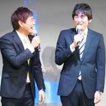 """博多大吉、冠番組で""""大遅刻"""" ゲストはトータルテンボス「だからいいか!」"""