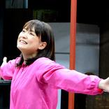 【動画あり】大原櫻子の主演舞台『リトル・ヴォイス』稽古場レポート