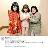 日本エレキテル連合「孫が増えた」 元AKB西野未姫、AKB篠崎彩奈らアイドルと共演で