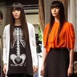 """観月ありさ、『櫻子さん』第4話で服装に異変?""""骨""""Tシャツ&華麗なファッション披露"""