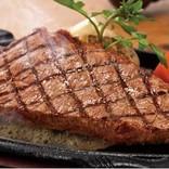 【食べ放題】熟成サーロインにリブロイン、人気ステーキを食べ尽くせ!フォルクス&ステーキのどんで同時開催
