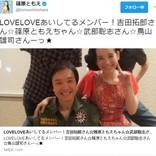 吉田拓郎、10代だったKinKi Kidsとの共演で「2人に心を開いた瞬間を覚えている」
