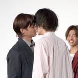 菅田将暉&野村周平が公開キス!『帝一の國』動員100万人突破で「やったぜ!」