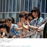 "AKB48メンバーと指原莉乃""神戸開港150年パレード""に参加 大家志津香「人気者な気分でした」"