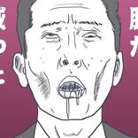 【秘密】ドラマ「孤独のグルメ」の知られざる極秘情報と噂11選 / 長嶋一茂が井之頭五郎役になるかもしれなかった