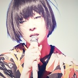 椎名林檎、最新ライブ映像作品を語る映像公開