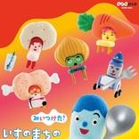 NHK Eテレで放送中の「みいつけた!」から「いすのまちのコッシー」DVD第5弾の発売が決定!