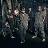 『HiGH&LOW THE MOVIE 2』プリズンギャングの姿を解禁 NAOTO、関口メンディー、岩永ジョーイ(丞威)ら「最強」囚人として参戦