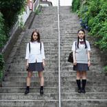 Schroeder-Headz渡辺シュンスケが役者として初出演! 映画『ハローグッバイ』の主題曲が配信スタート!