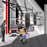 「キッザニア東京」の三菱出展パビリオンがリニューアルオープン