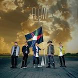 FLOW、豪華声優11名がコーラス参加した「GO!!! ~15th Anniversary ver.~」MVをGYAO!にて期間限定公開