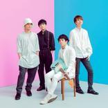 Brian the Sun、新曲「ねこの居る風景(ねこねこ日本史ver.)」MVでメンバーが猫に!?