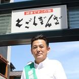 東京都議選直前企画② 注目候補に聞く 山内あきら氏「子育て支援をしっかりやっていきたい」