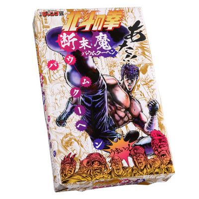『北斗の拳』断末魔バウムクーヘン  (C)武論尊・原哲夫/NSP 1983 版権許諾証 GM-807