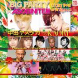 ageHa夏恒例のパーティー、今年はDJ KAORIと中田ヤスタカがダブルヘッドライナー