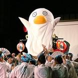 いよいよ公開!実写版『銀魂』のジャパンプレミアイベント開催