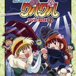 あなたはどの世代?歴代「魔法陣グルグル」のTVアニメシリーズ!