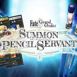 どこか懐かしい、新たな『Fate/Grand Order』がここに『Fate/Grand Order -SUMMON PENCIL SERVANT-』全貌が明らかに。