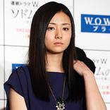 木村文乃が新ドラマで「悪女路線」への転向に意欲