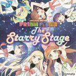 夢のアニメ企画が舞台化! 『まじかるすいーとプリズム・ナナ ザ・スターリーステージ』公演情報到着