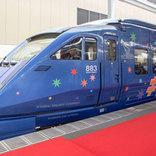 JR九州、Kis-My-Ft2のラッピングトレインを運転 メンバー3人が出発式に登場