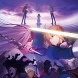 劇場版『Fate/stay night[Heaven's Feel] Ⅰ.presage flower』 第一章/予告編第二弾 公開 スタッフ・キャストからのコメントが到着