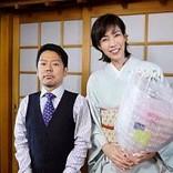 ケツメイシ、J写も話題の新曲MVでRYO&大林素子が身長差カップルを熱演