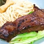 【ド迫力】野郎ラーメンが『ベルセルク』とコラボした巨大肉塊つけ麺がヤバすぎる / ハラミステーキが1枚ドーーーン! ドラゴン殺しかよ!!