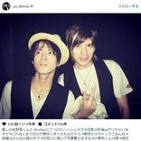 城田優、小栗旬との約10年前の若かりし2ショットを公開「激レア写真」