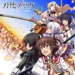 オリジナルアニメ『刀使ノ巫女』アニメビジュアルが公開