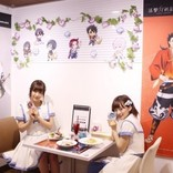 SKE48都築里佳&鎌田菜月「アニメイトカフェ名古屋」リニューアルを語る