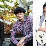 The Renaissance(小原礼&屋敷豪太)がCharら凄腕ミュージシャンと共演、FM COCOLO×ビルボードライブ大阪コラボ公演